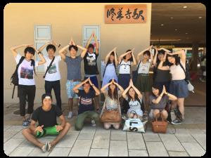 田中ゼミ写真3bokasi